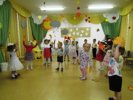 Танец с осенними листочками