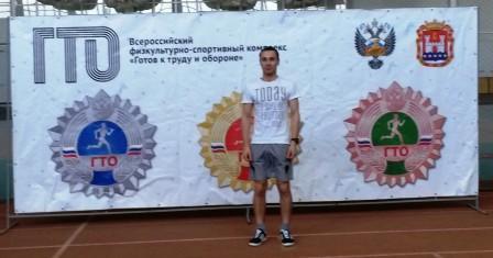 Поротников А.С. перед стартом