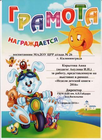 Копия ОДБ-16 003