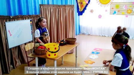 Урок в лесной школе.avi_snapshot_02.33_[2016.04.13_13.52.55]