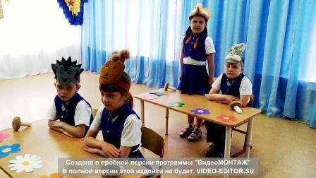 Урок в лесной школе.avi_snapshot_03.40_[2016.04.13_13.57.50]