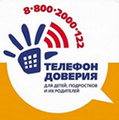 http://www.ya-roditel.ru/parents/helpline/