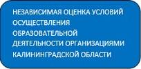https://noko39.ru